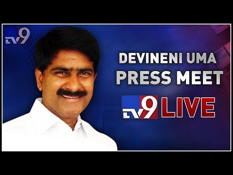 TDP Devineni Uma Press Meet LIVE || Vijayawada - TV9