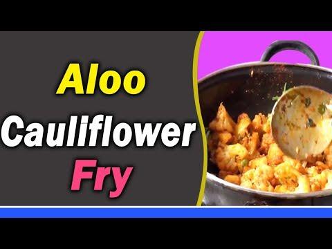 Aloo Cauliflower Fry In Telugu   Cauliflower and Potato Curry   Aloo Gobi Recipes   Food World