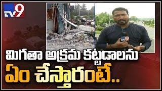 Will Chandrababu approach Supreme Court on demolition of Praja Vedika