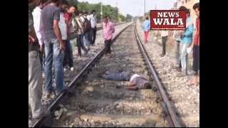 RTC conductor died in a train accident at Dabirpura railway tracks