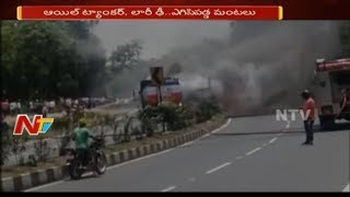 Road Accident in Jharkhand | Oil Tanker Catches Fire | NTV