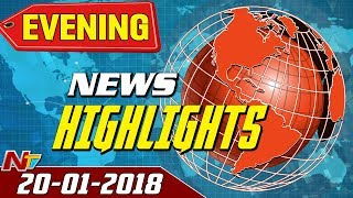 Evening News Highlights || 20th January 2018