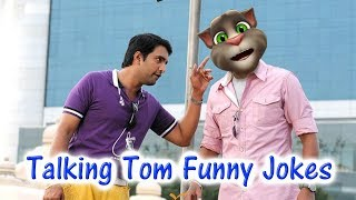 தமிழ் காமெடி Tamil Comedy Funny Jokes Talking Tom Version