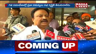 MP Jithender Reddy About TDP's 'No Confidence Motion'