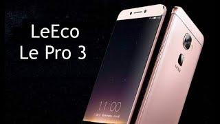 Смартфон LeEco Le Pro 3 Убийца Xiaomi Mi5S   Лучшие посылки из Китая