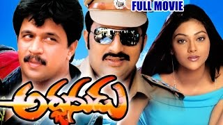 Arjunudu Full Length Telugu Movie || Arjun, Prakash Raj, Abhirami || Ganesh Videos DVD Rip..