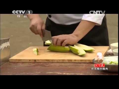 陸綜-天天飲食-20140918 折耳根炒臘肉/素瓜豆