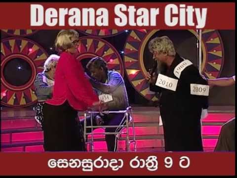 Derana Star City - Black Thunder | 04th June 2016