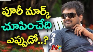 Puri Jagannadh Vasco Da Gama Suspense | Who will be Puri's Vasco da Gama? | NTV