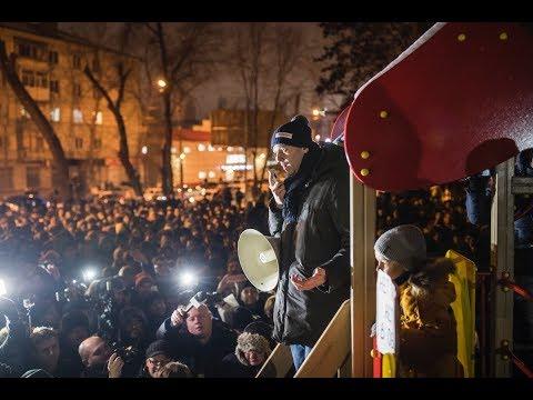 Навальному сорвали встречу с жителями Саратова/Но выступление идет на детской площадке (01.12.17)