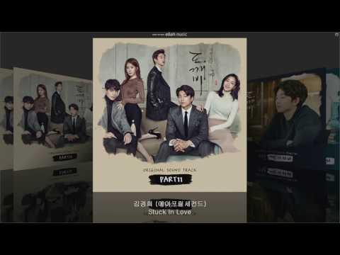 download lagu 도깨비 Ost 전곡 Goblin OST Full  PA gratis