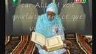 Jeune Sénégalaise Récite Le Coran (version Sous Titrée)