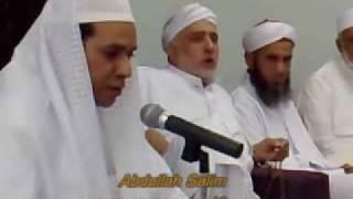 Sheikh Tariq Abdul Basit _Surah Ar-Rahman Makkah15-05-09