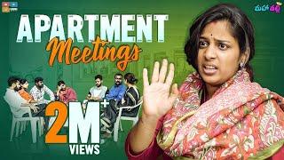 Apartment Meetings || Mahathalli || Tamada Media