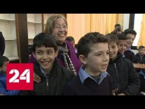 Россияне доставили в сирийский сиротский приют 70 тонн продовольствия - Россия 24