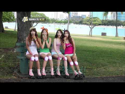 Section TV, Sistar #05, 씨스타 20120701