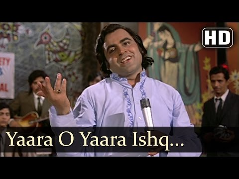 Benaam - Yaara O Yaara Ishq Ne Maara Main Benaam Ho Gaya - Narendra Chanchal video