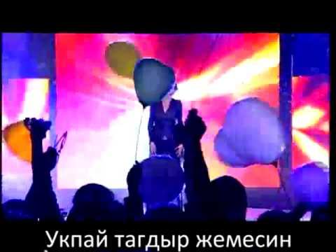 Зари - Бактылуу болобуз (красивая Кыргызская песня)