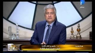حوار ساخن جدا بين عزمى مجاهد وياسر أيوب حول دعم الأمير على بن الحسين فى انتخابات الفيفا ضد بلاتر