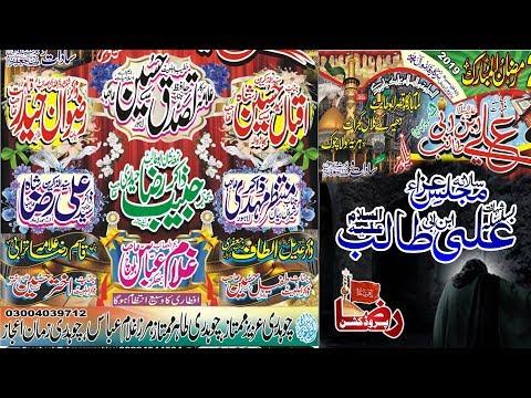 ???? Live Majlis-Aza | 20 Ramzan 2019 | Dheerky Gujrat ( www.Gujratazadari.com )