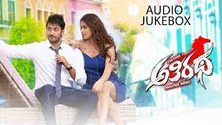 Athiratha Audio Jukebox | Chethan, Latha Hegde | Latest Kannada Movie
