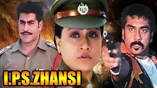 Action Movie of Vijayashanti   IPS Jhansi (Sambhavi IPS)  Telugu Hindi Dubbed Movie