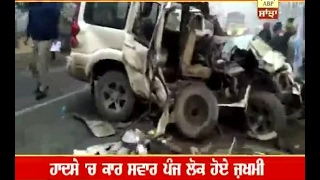 AAP candidate from Jagraon injured in an accident