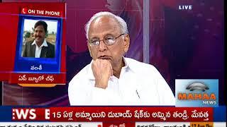 నంద్యాల ఎవరిదీ ?|రోజా ఐరన్ లెగ్|సోషల్ మీడియా లో వైసీపీ హవా | Pawan Kalyan Recruitment | IVR Analysis