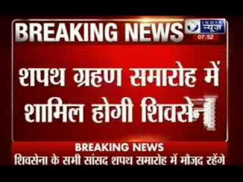Shiv Sena to attend Narendra Modi's swearing-in ceremony