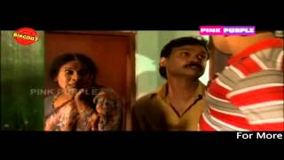 Swapna Sanchari - Njan sanchari Malayalam Movie Diagloue Scene baiju