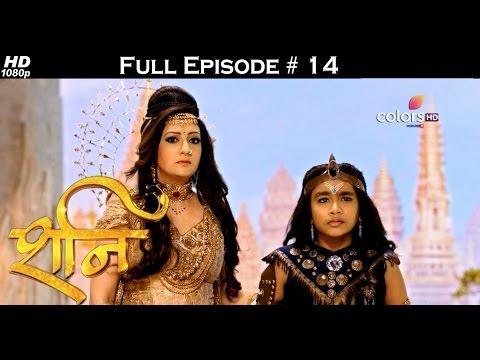 Shani - 24th November 2016 - शनि - Full Episode (HD) thumbnail