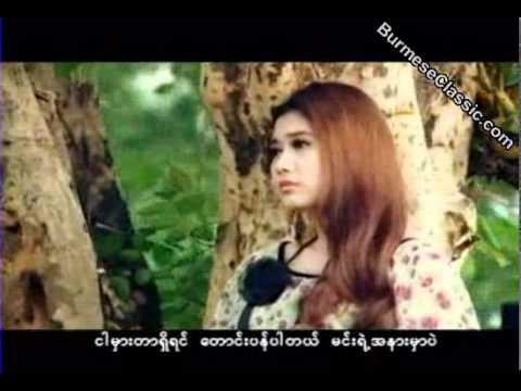 Aung La- Taung Pan De (myanmar song).flv