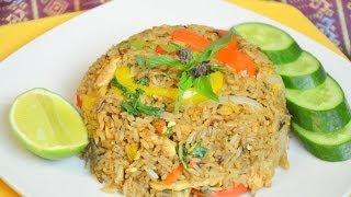 How to Make Thai Spicy Chicken Fried Rice ข้าวผัดพริกไก่