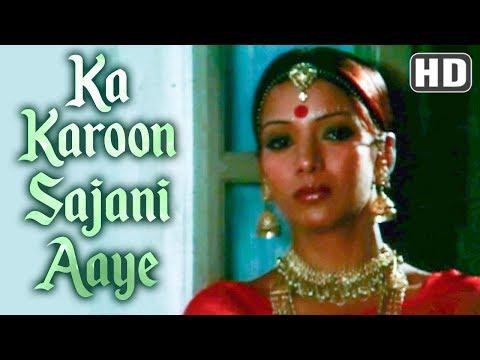 Ka Karoon Sajani Aaye - Swami 1977 Songs - Shabana Azmi - Dheeraj Kumar - Yesudas - Filmigaane