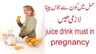 best fruit juice during pregnancy