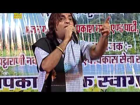 cham Cham Chamke Chundadi | Prakash Mali Live Bhajan 2014 | Ghatarani Maa Song video