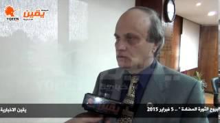 يقين |حزب مصر القومي : شكل البرلمان القادم سيكون مختلف بفضل توجيهات الرئيس السيسي