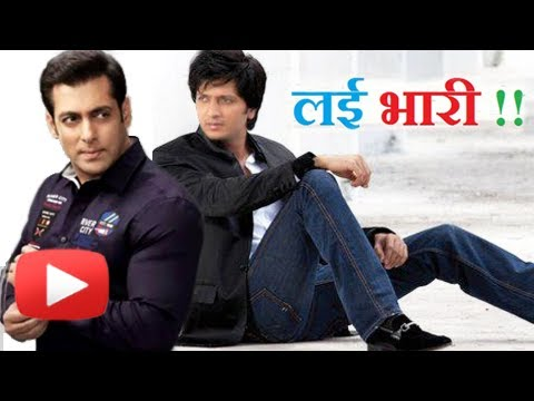 Watch Riteish & Salman's First  Big Budget Marathi Movie LAI BHARI!