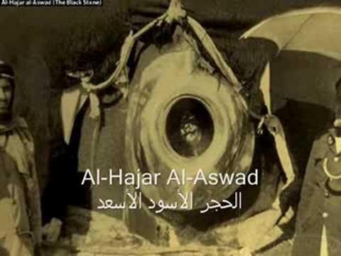 صور نادرة جدا للحرمين الشريفين  Rare Pictures Of Makkah And Madina video