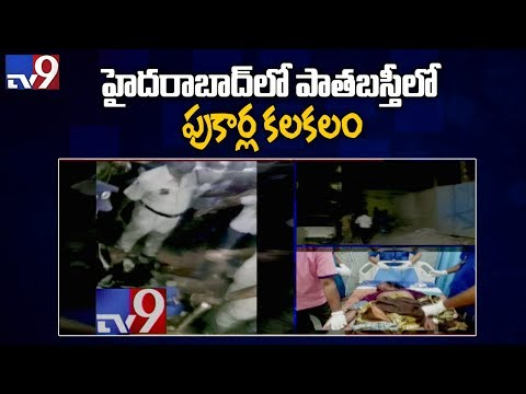Attack on transgenders, 1 dead in Hyderabad - TV9
