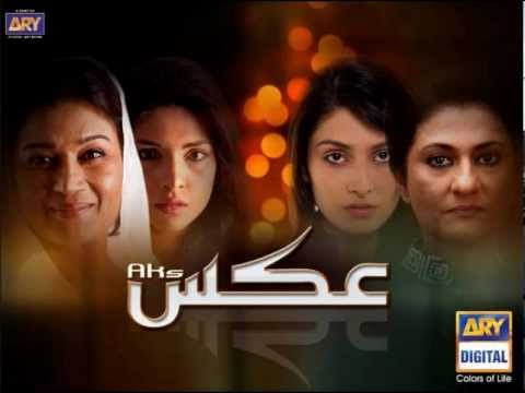 Aks Ost Full Title Song - Ary Digital Drama video