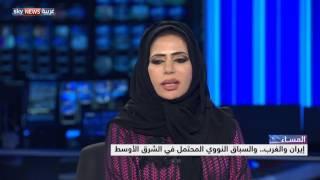 نووي إيران.. مسار المفاوضات وفرص النجاح والفشل