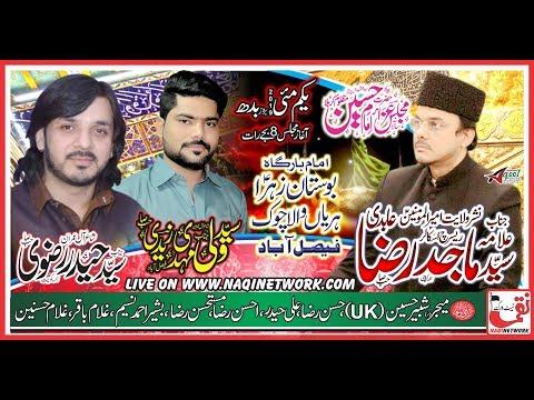 1 May 2019 Live Majlis e Aza Hariya Wala Chowk Faisalabad (NaqiNetwork Live.)