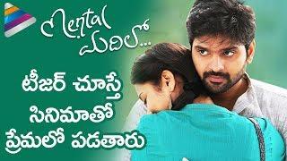 Mental Madilo Movie Teaser | Sree Vishnu | Nivetha Pethuraj | #MentalMadhilo | Telugu Filmnagar