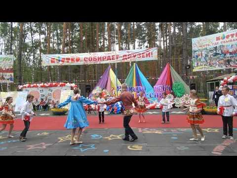 Лагерные песни - Ромашка