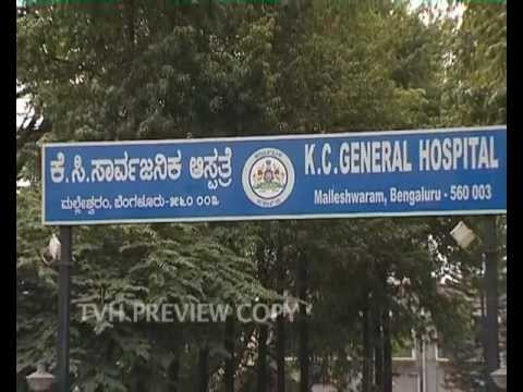 K.C.General Hospital Malleshwaram,Bangalore