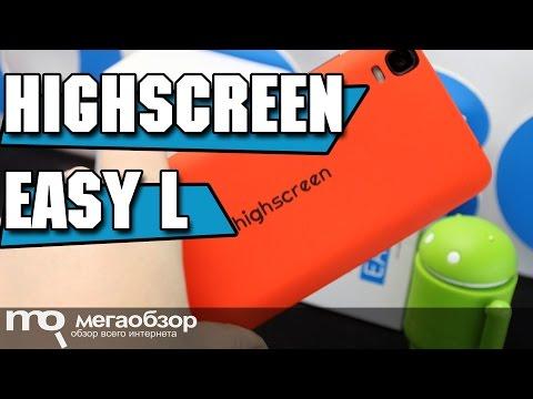 Highscreen Easy L обзор смартфона