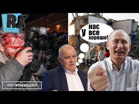 Мочить НЕ в сортире! Демократия в путинском королевстве. Перезагрузка. Что произошло?