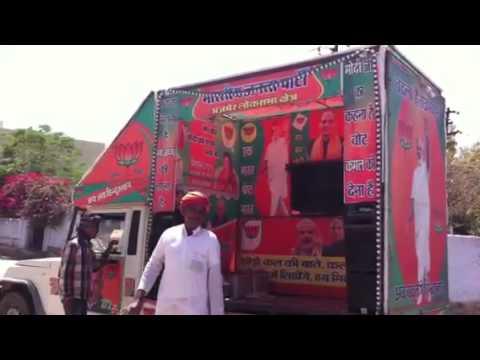 BJP office in Ajmer