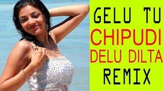GELU TU CHIPUDI DELU DIL TA - OFFICIAL REMIX - AR OFFICIAL - DJ SUBHAM-LUCKY